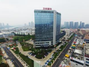 /vi-vn/xiamen-wanjia-international-hotel/hotel/xiamen-cn.html?asq=jGXBHFvRg5Z51Emf%2fbXG4w%3d%3d