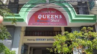 /sv-se/queen-3-hotel-nha-trang/hotel/nha-trang-vn.html?asq=jGXBHFvRg5Z51Emf%2fbXG4w%3d%3d