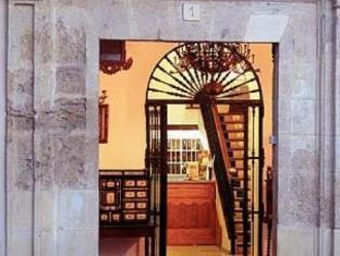 /es-es/hotel-mezquita/hotel/cordoba-es.html?asq=jGXBHFvRg5Z51Emf%2fbXG4w%3d%3d