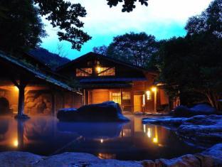 /ar-ae/yamabiko-ryokan/hotel/kumamoto-jp.html?asq=jGXBHFvRg5Z51Emf%2fbXG4w%3d%3d
