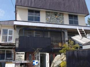 /ca-es/p-dash-garden-guest-house/hotel/asahikawa-jp.html?asq=jGXBHFvRg5Z51Emf%2fbXG4w%3d%3d