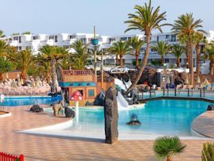/el-gr/h10-suites-lanzarote-gardens/hotel/lanzarote-es.html?asq=jGXBHFvRg5Z51Emf%2fbXG4w%3d%3d
