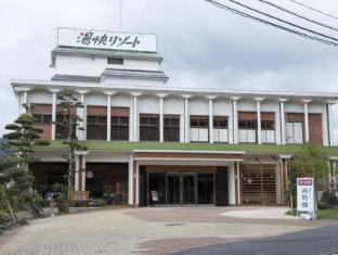 /de-de/yukai-resort-ureshinokan/hotel/saga-jp.html?asq=jGXBHFvRg5Z51Emf%2fbXG4w%3d%3d