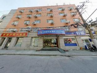 Hanting Hotel Shanghai Hailun Road Branch