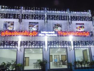 /cs-cz/hotel-thangavilas-inn/hotel/kumbakonam-in.html?asq=jGXBHFvRg5Z51Emf%2fbXG4w%3d%3d