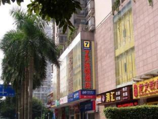 7 Days Inn Shenzhen University  Branch