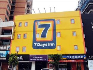 /ca-es/7-days-inn-shantou-changping-road-exhibition-centre-branch/hotel/shantou-cn.html?asq=jGXBHFvRg5Z51Emf%2fbXG4w%3d%3d