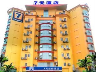 /ca-es/7-days-inn-shantou-chenghai-branch/hotel/shantou-cn.html?asq=jGXBHFvRg5Z51Emf%2fbXG4w%3d%3d