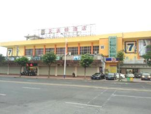 /bg-bg/7-days-inn-shantou-city-government-branch/hotel/shantou-cn.html?asq=jGXBHFvRg5Z51Emf%2fbXG4w%3d%3d
