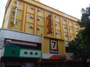 /de-de/7-days-inn-meizhou-chengxi-avenue-brach/hotel/meizhou-cn.html?asq=jGXBHFvRg5Z51Emf%2fbXG4w%3d%3d