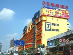 /ca-es/7-days-inn-chaozhou-chaofeng-road-bus-station-branch/hotel/chaozhou-cn.html?asq=jGXBHFvRg5Z51Emf%2fbXG4w%3d%3d