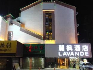 /bg-bg/lavande-hotel-gongbei-shuiwan-road-branch/hotel/zhuhai-cn.html?asq=jGXBHFvRg5Z51Emf%2fbXG4w%3d%3d