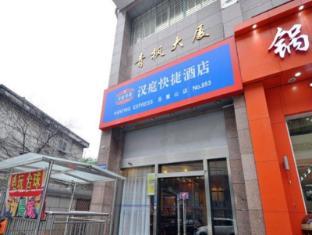 /cs-cz/hanting-hotel-changsha-yuelu-branch/hotel/changsha-cn.html?asq=jGXBHFvRg5Z51Emf%2fbXG4w%3d%3d