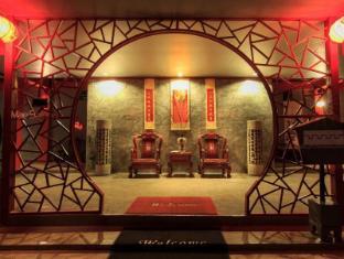 /bg-bg/wang-put-tan-boutique-hotel/hotel/mae-salong-chiang-rai-th.html?asq=jGXBHFvRg5Z51Emf%2fbXG4w%3d%3d