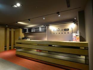 /et-ee/smile-inn-taipei-main-station/hotel/taipei-tw.html?asq=jGXBHFvRg5Z51Emf%2fbXG4w%3d%3d