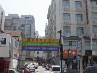 Hanting Hotel Suzhou New Guanqian Branch