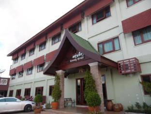 /da-dk/hungheuang-hotel/hotel/savannakhet-la.html?asq=jGXBHFvRg5Z51Emf%2fbXG4w%3d%3d
