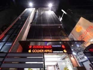 Golden Apple Boutique Hotel
