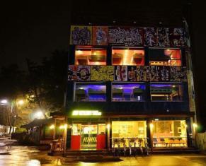 /bg-bg/gangneung-guesthouse-coffeemarina/hotel/gangneung-si-kr.html?asq=jGXBHFvRg5Z51Emf%2fbXG4w%3d%3d