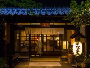 /ar-ae/ryokan-sanga/hotel/kumamoto-jp.html?asq=jGXBHFvRg5Z51Emf%2fbXG4w%3d%3d