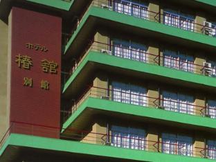 Hotel Tsubakikan Bekkan