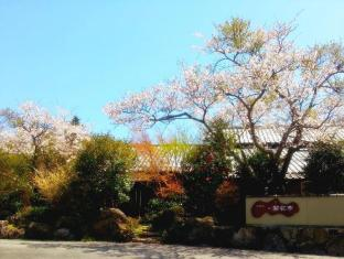 /bg-bg/oyado-kaikatei-ryokan/hotel/yufu-jp.html?asq=jGXBHFvRg5Z51Emf%2fbXG4w%3d%3d