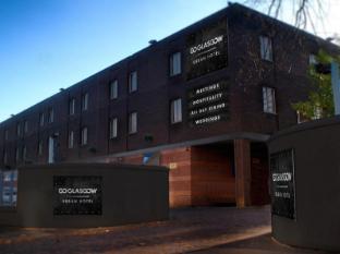 /ko-kr/goglasgow-urban-hotel/hotel/glasgow-gb.html?asq=jGXBHFvRg5Z51Emf%2fbXG4w%3d%3d