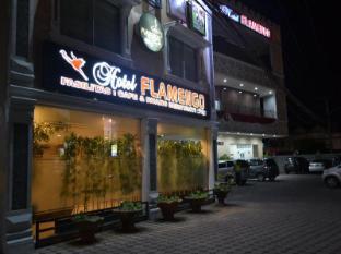 /cs-cz/flamengo-hotel/hotel/banten-id.html?asq=jGXBHFvRg5Z51Emf%2fbXG4w%3d%3d