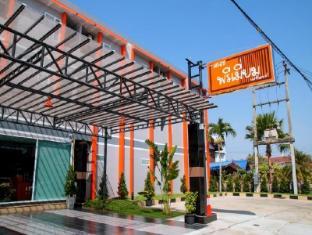 /bg-bg/the-premium-residence/hotel/roi-et-th.html?asq=jGXBHFvRg5Z51Emf%2fbXG4w%3d%3d