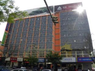 /ca-es/hi-inn-taian-taishan-branch/hotel/taian-cn.html?asq=jGXBHFvRg5Z51Emf%2fbXG4w%3d%3d
