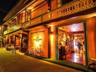 /th-th/tamajun-hotel/hotel/chanthaburi-th.html?asq=jGXBHFvRg5Z51Emf%2fbXG4w%3d%3d