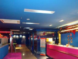 /ar-ae/hi-inn-yantai-south-street-branch/hotel/yantai-cn.html?asq=jGXBHFvRg5Z51Emf%2fbXG4w%3d%3d
