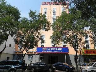 /ar-ae/hanting-hotel-yantai-bei-ma-lu-branch/hotel/yantai-cn.html?asq=jGXBHFvRg5Z51Emf%2fbXG4w%3d%3d