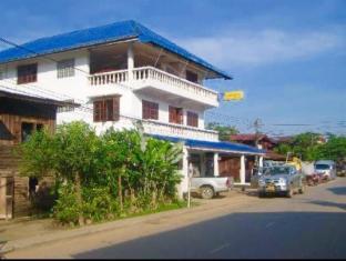 /da-dk/sabaidee-guesthouse/hotel/houayxay-la.html?asq=jGXBHFvRg5Z51Emf%2fbXG4w%3d%3d