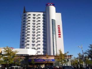 /cs-cz/hanting-hotel-dandong-train-station-branch/hotel/dandong-cn.html?asq=jGXBHFvRg5Z51Emf%2fbXG4w%3d%3d