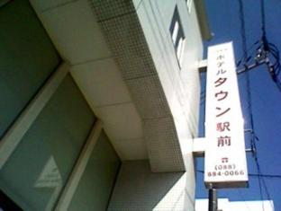 /ca-es/hotel-town-ekimae/hotel/kochi-jp.html?asq=jGXBHFvRg5Z51Emf%2fbXG4w%3d%3d