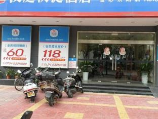 /ca-es/hanting-hotel-shantou-jinsha-east-road-branch/hotel/shantou-cn.html?asq=jGXBHFvRg5Z51Emf%2fbXG4w%3d%3d