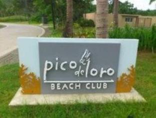 /da-dk/condotel-at-mt-pico-de-loro-beach/hotel/batangas-ph.html?asq=jGXBHFvRg5Z51Emf%2fbXG4w%3d%3d