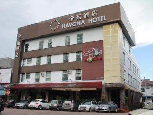 /ca-es/havona-hotel/hotel/kulai-my.html?asq=jGXBHFvRg5Z51Emf%2fbXG4w%3d%3d