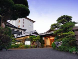 /da-dk/ryokan-ibusuki-syusuien/hotel/kagoshima-jp.html?asq=jGXBHFvRg5Z51Emf%2fbXG4w%3d%3d