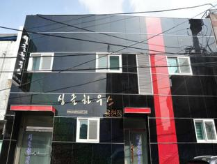 Five Star Hostel