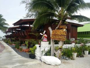 /th-th/s-n-plytorn-beach-hotel/hotel/nakhon-si-thammarat-th.html?asq=jGXBHFvRg5Z51Emf%2fbXG4w%3d%3d