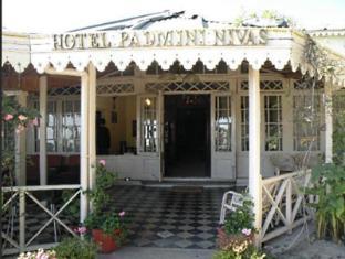 /bg-bg/hotel-padmini-nivas/hotel/mussoorie-in.html?asq=jGXBHFvRg5Z51Emf%2fbXG4w%3d%3d