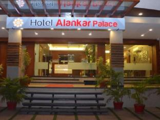 /de-de/hotel-alankar-palace/hotel/bhopal-in.html?asq=jGXBHFvRg5Z51Emf%2fbXG4w%3d%3d