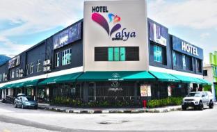 /cs-cz/valya-hotel/hotel/ipoh-my.html?asq=jGXBHFvRg5Z51Emf%2fbXG4w%3d%3d