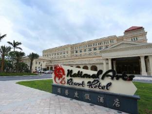 /de-de/national-arts-resort-hotel/hotel/foshan-cn.html?asq=jGXBHFvRg5Z51Emf%2fbXG4w%3d%3d