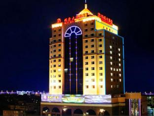 /ar-ae/fuzhou-fuqing-ruixin-hotel/hotel/fuzhou-cn.html?asq=jGXBHFvRg5Z51Emf%2fbXG4w%3d%3d