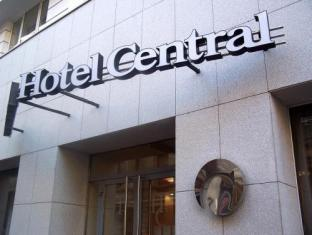 /it-it/hotel-central-by-zeus-international/hotel/bucharest-ro.html?asq=jGXBHFvRg5Z51Emf%2fbXG4w%3d%3d