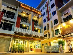 /ca-es/prajaktra-city-hostel/hotel/udon-thani-th.html?asq=jGXBHFvRg5Z51Emf%2fbXG4w%3d%3d