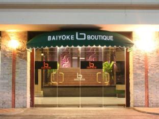 /sv-se/baiyoke-boutique-hotel/hotel/bangkok-th.html?asq=jGXBHFvRg5Z51Emf%2fbXG4w%3d%3d